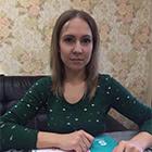Попугаева Елена Александровна